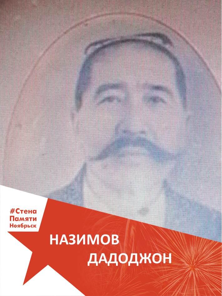 Назимов Дадоджон
